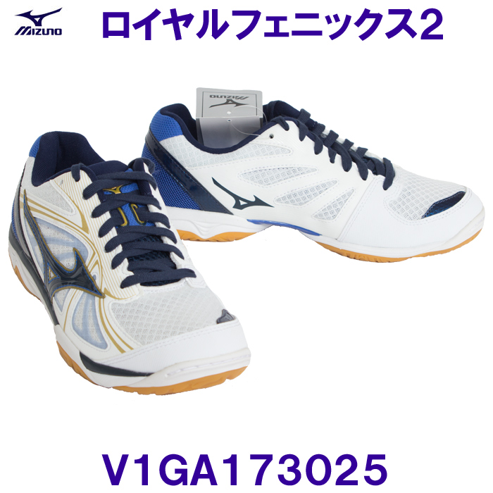 ミズノMIZUNO【2018SS】バレーボールシューズV1GA173025 ロイヤルフェニックス2 ホワイト×ネイビー×ゴールド