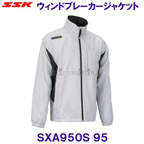 エスエスケイ SSK 【2019FW】 ウィンドブレーカージャケット SXA950S 95 シルバー