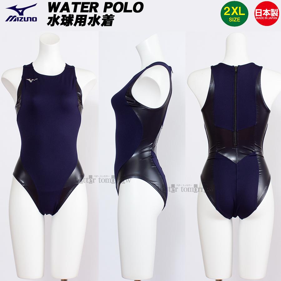 水球用競泳水着 ミズノ MIZUNO レディース 2XLサイズ(XOサイズ) N2JQ826084 ネイビー×ネイビー 紺×紺 ファスナー付き ウォーターポロ 女性用
