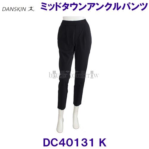 ダンスキンDANSKIN【2020SS】ミッドタウンアンクルパンツ DC40131 K ブラック【レディース】