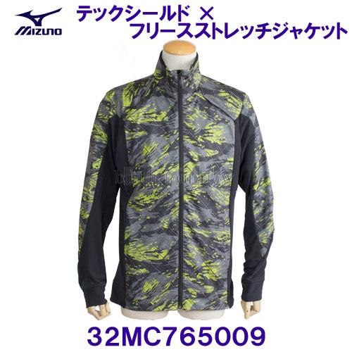 ミズノ MIZUNO 【40%OFF】 テックシールド ストレッチフリースジャケット 32MC765009 ブラック