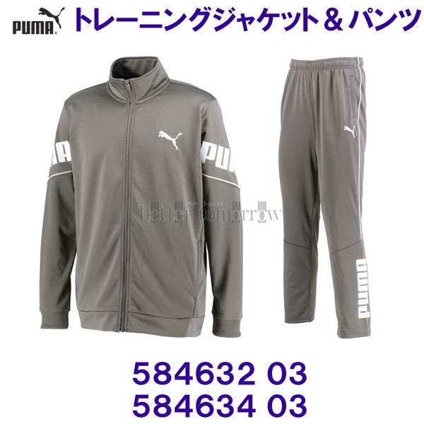 プーマ PUMA 【2020SS】 トレーニング ジャケット パンツ ジャージ上下セット 584632 03 &584634 03 キャッスルロック