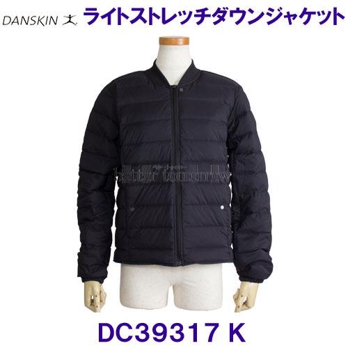 ダンスキン DANSKIN 【2019FW】 ライトストレッチダウンジャケット DC39317 K ブラック 【レディース】
