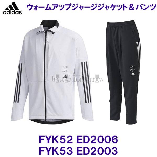 アディダス ADIDAS 【2019FW】 ウォームアップ ジャージジャケット パンツ 上下セット FYK52 ED2006 & FYK53 ED2003 ホワイト/ブラック