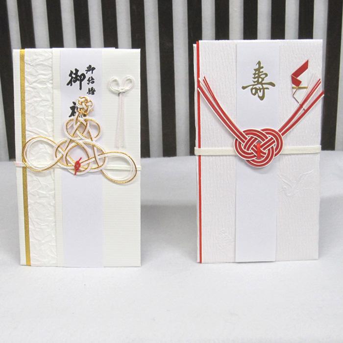 日本の檀紙和紙を使用し 伝統的な結び水引飾りのコントラストが 記念日 素敵で日本らしさを醸し出しています お好みから選べる 個性あるデザイン金封 NK469 522 気持ちを伝える メール便 お金を入れて贈ります 好評 金封お金包みに 自分らしさが伝わるご祝儀袋 祝儀袋 特別な人に 送料無料