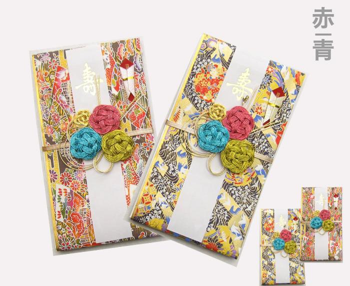 人気 おすすめ 友禅和紙とおめでたい梅の水引飾りのコントラストが 素敵で日本らしさを醸し出しています お好みの赤と青から選べる 個性あるデザイン金封です 気持ちを伝える祝儀袋金封お金包みに お金を入れて贈ります 特別な人に クリックポスト ついに入荷 送料無料 NK561 562 メール便 自分らしさが伝わるご祝儀袋
