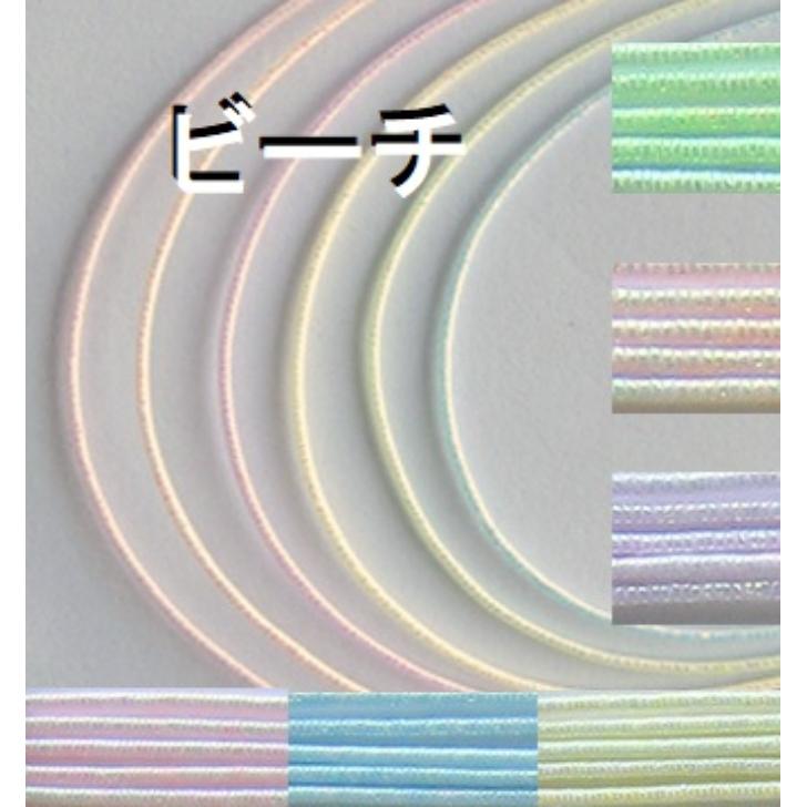 水引マルシェMizuhikiMarccheのベストセレクション 柔らかくしなやかな曲線が映えます メーカー直売 結びやすくプロも愛用しています 水引素材水引き材料ベストセレクション 羽衣ビーチモンロー水引 入り 本 水引細工手芸やラッピングに 1色100筋 期間限定特別価格