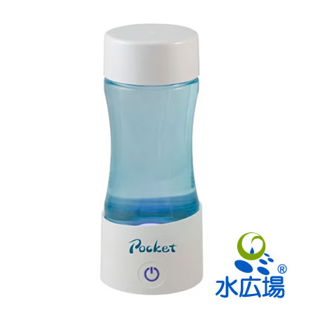 携帯型水素水生成ボトル「ポケット」