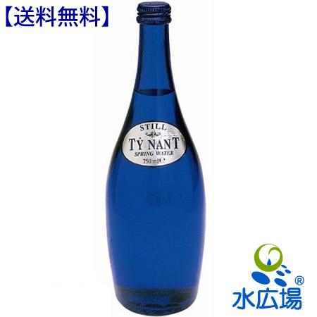 ティナントスティル(無炭酸)瓶/Tynant 750mlx12本入り 緩衝材包装【送料無料】