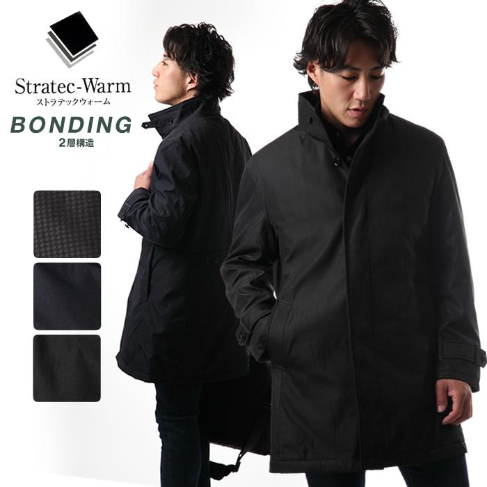 ビジネスコート メンズ スタンドカラー ハーフコート 大きいサイズ 3色 ボンティングコート 秋冬 M L XL 3L 暖かい 中綿入り 【D'HOMME A HOMME(ドムアオム)】 ブラック(無地) ブラック(プリント) ネイビー    ---