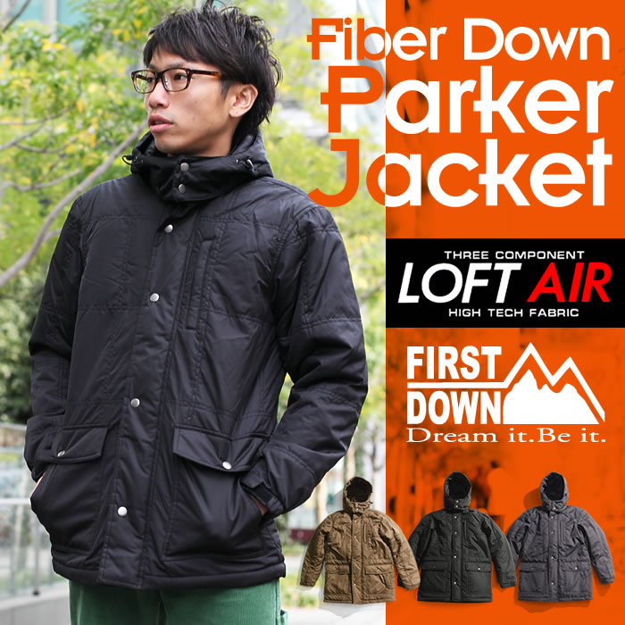 Mizujin ONLINE SHOP | Rakuten Global Market: LOFT AIR features ...