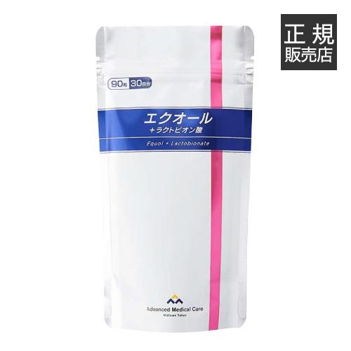 【メール便】エクオール+ラクトビオン酸 90粒[ 大豆イソフラボン / サプリ / ゆらぎ期 ]【オススメ】