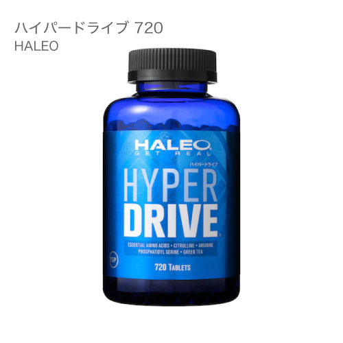 ハレオ HALEO ハイパードライブ HYPER DRIVE 720タブレット アルギニン シトルリン サプリメント 【オススメ】 母の日