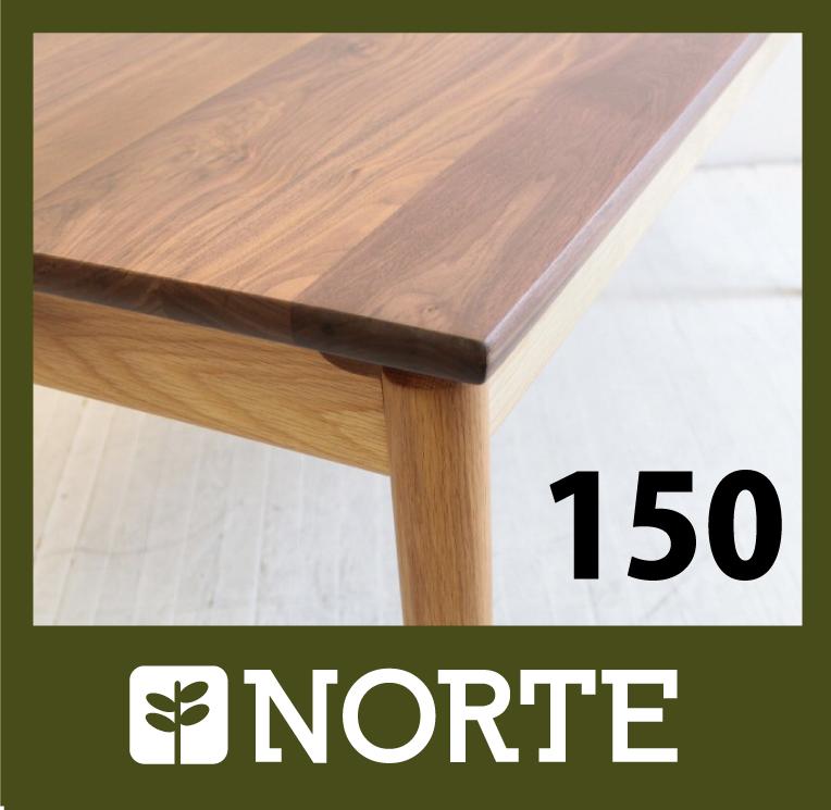 北欧家具 ウォールナット テーブル 心地よいインテリアを演出してくれるNORTEのウォールナットテーブル