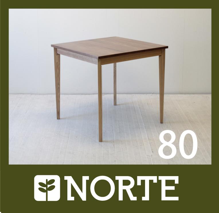 北欧家具 ダイニングテーブル NRT-80T-9153 小さな正方形のダイニングテーブル