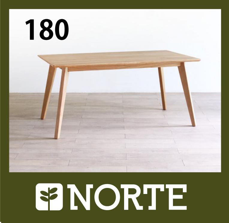 北欧家具 ダイニングテーブル 無垢材 重厚かつ耐久性に優れているナチュラルな雰囲気のテーブル