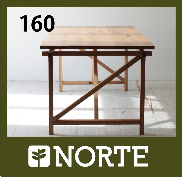 北欧家具 ダイニングテーブル ダイナミックなダイニングテーブル NRT-160T-685/123689