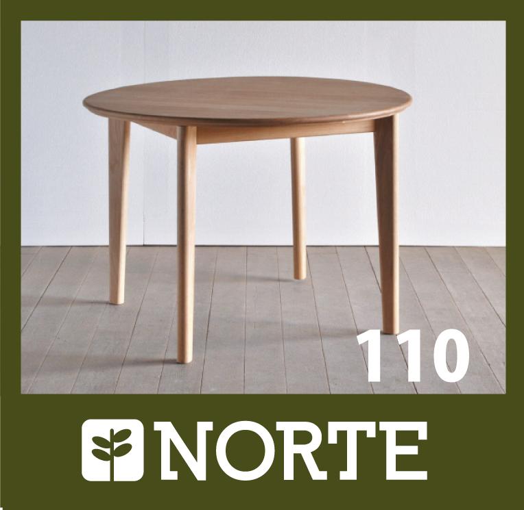 北欧家具 ダイニングテーブル 無垢材 スタイリッシュな空間を演出できるシンプルなラウンドテーブル【受注生産品】