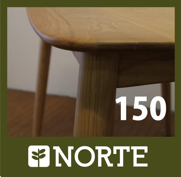 北欧家具 ダイニングテーブル 無垢材 無駄の無いシンプルで丸く優しいデザインのテーブル【150cm】