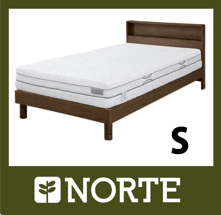 すのこ ベッド ウォールナット材 清潔で軽く、無駄がない美しいシングルベッド