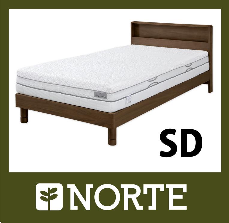 すのこ ベッド ウォールナット材 清潔で軽く、無駄がない美しいセミダブルベッド NRT-BED-6051SD