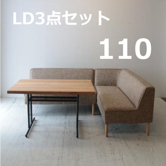 低めのダイニングソファセット。テーブルは古材とアイアン。