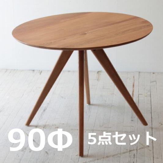 【ダイニングセット】北欧 椅子が選べるダイニングパックNRT-Dset-S021-C