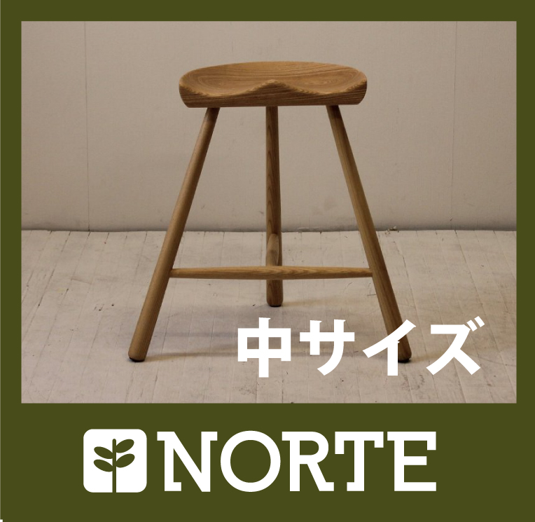 スツール 【北欧家具】 スツール 木製 北欧 チェア NRT-ST-199(中) アッシュ材