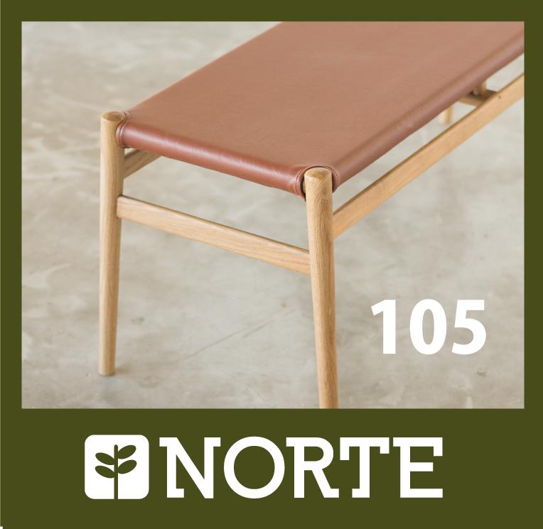 【105サイズ】軽くてスタイリッシュなカバーリングベンチ NRT-B-6135