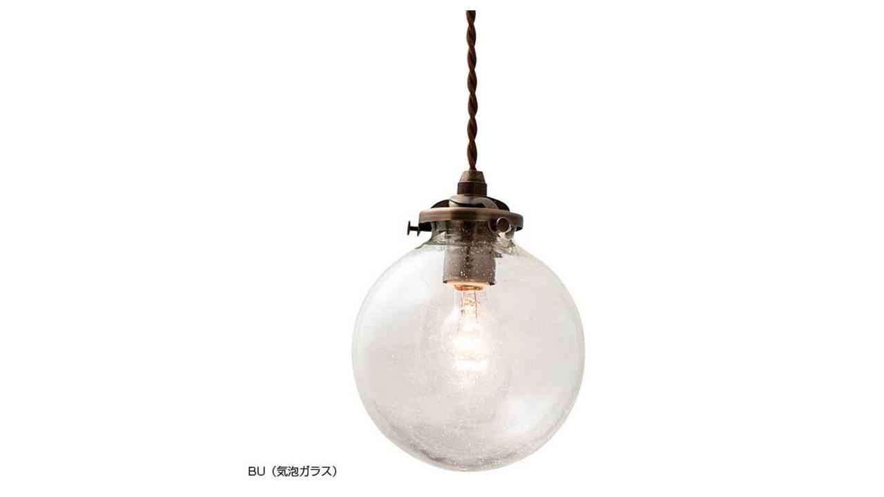 インターフォルム【INTERFORM】オレリアS Orelia(S)小形LED電球付きLT-1938 バブル
