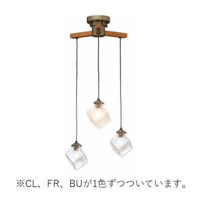 インターフォルム【INTERFORM】クアドラト ダングル3  Quadrato Dangle3 電球なし LT-2726