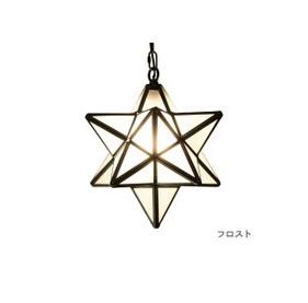 【ディクラッセ】 【DI CLASSE】エトワール ペンダントランプ -Etoile pendant lamp-フロスト