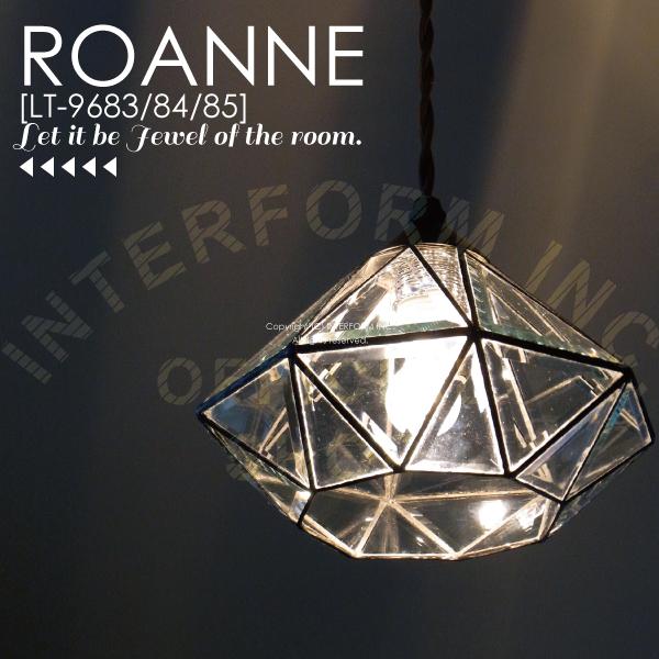 北欧 ペンダントライト ROANNE [ ロアンヌ ] 天井照明 【 インターフォルム 】LT-9685