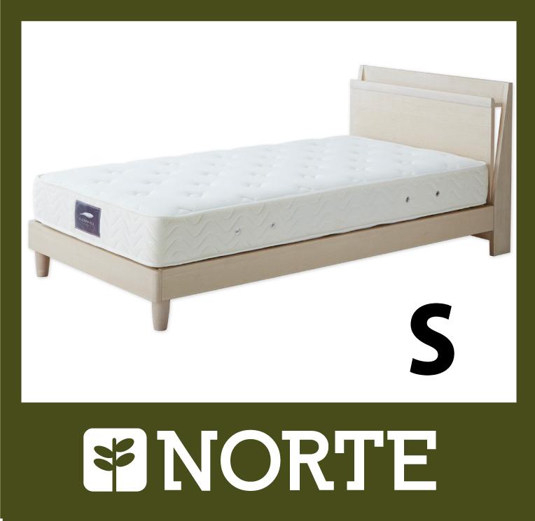 北欧家具 ベッド オーク材のシングルベッド NRT-BED-2201-S