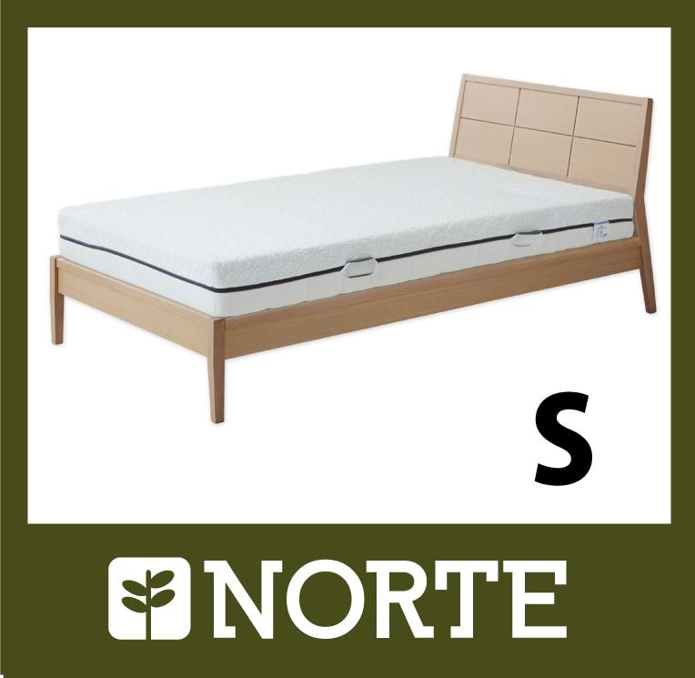 すのこ ベッド オーク材 清潔で軽く、無駄がない美しいシングルベッド NRT-BED-3550S