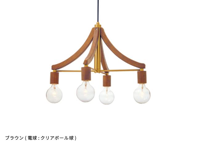 インターフォルム INTERFORM LT-3788BN Leni レニー 無料 電球なし 並行輸入品 ペンダントライト ブラウン