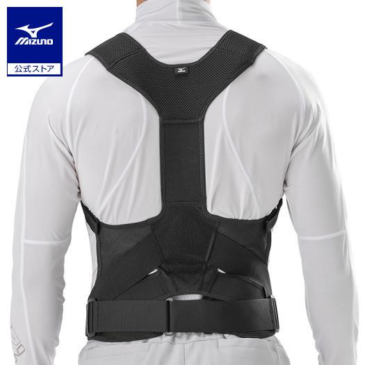 [ミズノ]腰部骨盤ベルト 上半身帯付きタイプ[ユニセックス]