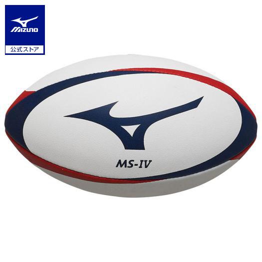 ミズノ公式 ◆高品質 日本ラグビーフットボール協会 認定球 信頼 4号球 ラグビーボールMS-IV