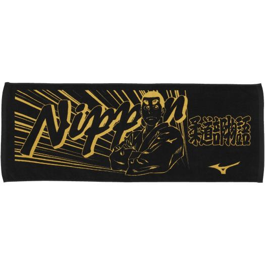 <title>ミズノ公式 柔道部物語 フェイスタオル 三五十五 NIPPON 特価 ブラック×ゴールド</title>