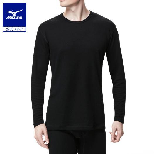 ミズノ公式 ブレスサーモアンダーウエアEXプラスクルーネック長袖シャツ ブラック 男女兼用 メンズ ランキングTOP10