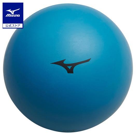 人気 おすすめ ミズノ公式 リフティングボール オープニング 大放出セール ブルー STEP1