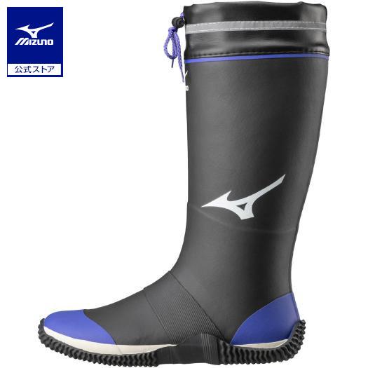 ミズノ公式 ワークブーツ 長靴 ユニセックス ブラック×ブルー 販売実績No.1 贈答 ジャスタフィットNL1