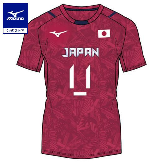 ミズノ公式 注目ブランド 本日限定 数量限定 バレー女子代表レプリカTシャツ 番号 ユニセックス 個人名有り 荒木選手