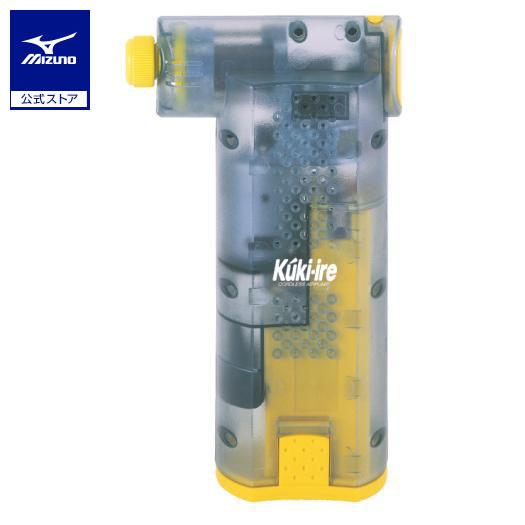 [ミズノ]タクミナ/充電式エアポンプ