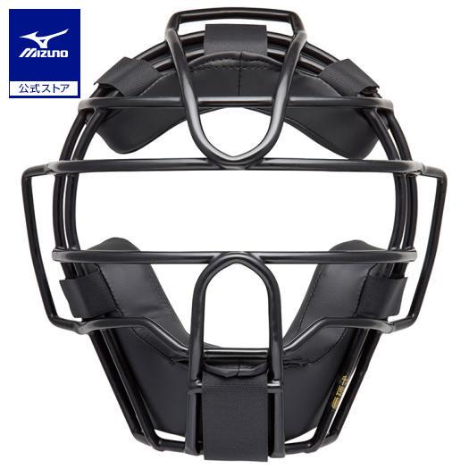 ミズノ公式 硬式/審判員用マスク 野球   ブラック