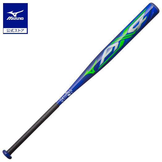 [ミズノ]ソフトボール用【ミズノプロ】AX4(FRP製/86cm/平均760g)(3号ゴムボール用)