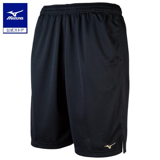ミズノ プラクティスパンツ 新品■送料無料■ 数量限定 バスケットボール ユニセックス