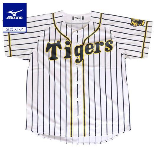 ミズノ公式 Tigersプリントユニフォーム ホーム/番号なし ユニセックス   ホワイト×ブラックストライプ