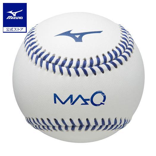 [ミズノ]野球ボール回転解析システム MA-Q(センサー本体)
