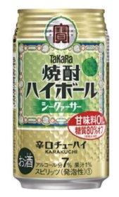 *24部烧酒haiborushikuasa 350ML